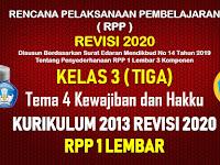 RPP 1 Lembar Kelas 3 Tema 4 SD/MI Kurikulum 2013 Revisi 2020 Tahun Pelajaran 2020 - 2021