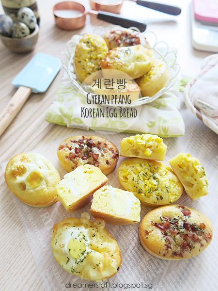Dreamersloft Korean Egg Bread Gyeran Ppang 계란빵