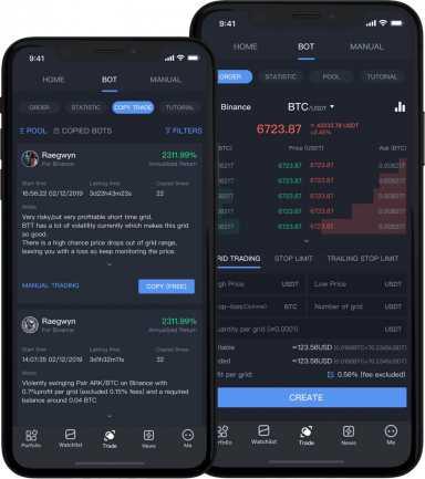 Crypto trade tracking software
