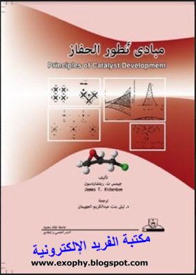 كتاب مبادئ الاحصاء جامعة الملك عبدالعزيز