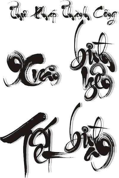 Download fonts Thư Pháp Thành Công – Fonts Tiếng Việt