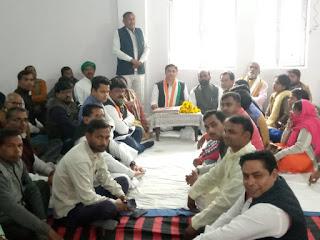 जय जवान जय किसान कार्यक्रम के तहत कांग्रेस करेगी किसान महापंचात का आयोजन