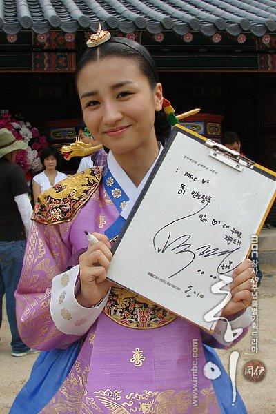 Dong Yi ( 동이 / 同伊 / トンイ ) ทงอี จอมนางคู่บัลลังก์