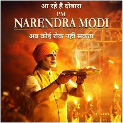 Indian-PM-Narendra-Modi-Biopic-in-Telugu-Andhra-Talkies