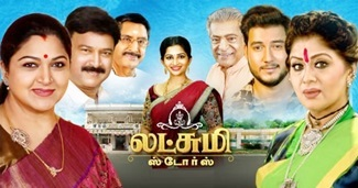 Lakshmi Stores | Episode 8 | Sun Tv Serial