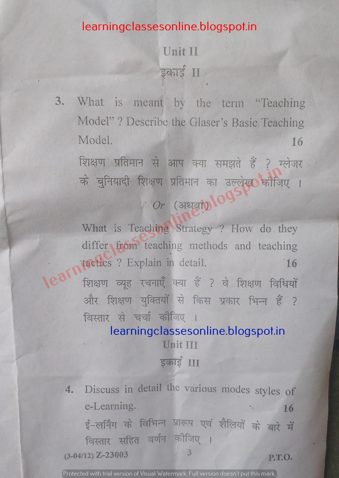 Question Paper of Learning and Teaching