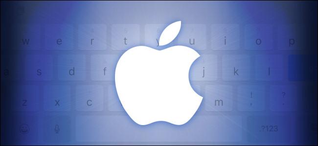 شعار Apple عبر لوحة مفاتيح على الشاشة لجهاز iPad