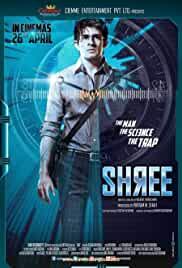 Shree (2013)