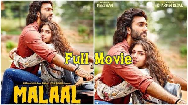 Malaal-full-movie-watch-online-2019-promovies.com.pk