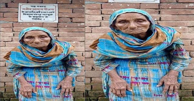 हिमाचलः अधिकारियों की गलती का खामियाजा भुगत रही 87 वर्षीय महिला- 28 माह से अंधेरे में जी रही