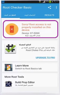 root,root checker,root checker basic,root android,checker,android root,root checker app,root checker pro,root check,cara menggunakan root checker,how to root android,root checker apk,root checkker,root checke,rooted checker,root checker pro apk,root checker pro app,simple root checker,android root checker,root checker premium,samsung root,easiest root method,root checker basic apk,root checker basic ios