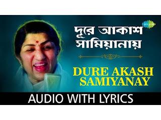 Dure Akash Samianai Lyrics in Bengali-Lata Mangeshkar