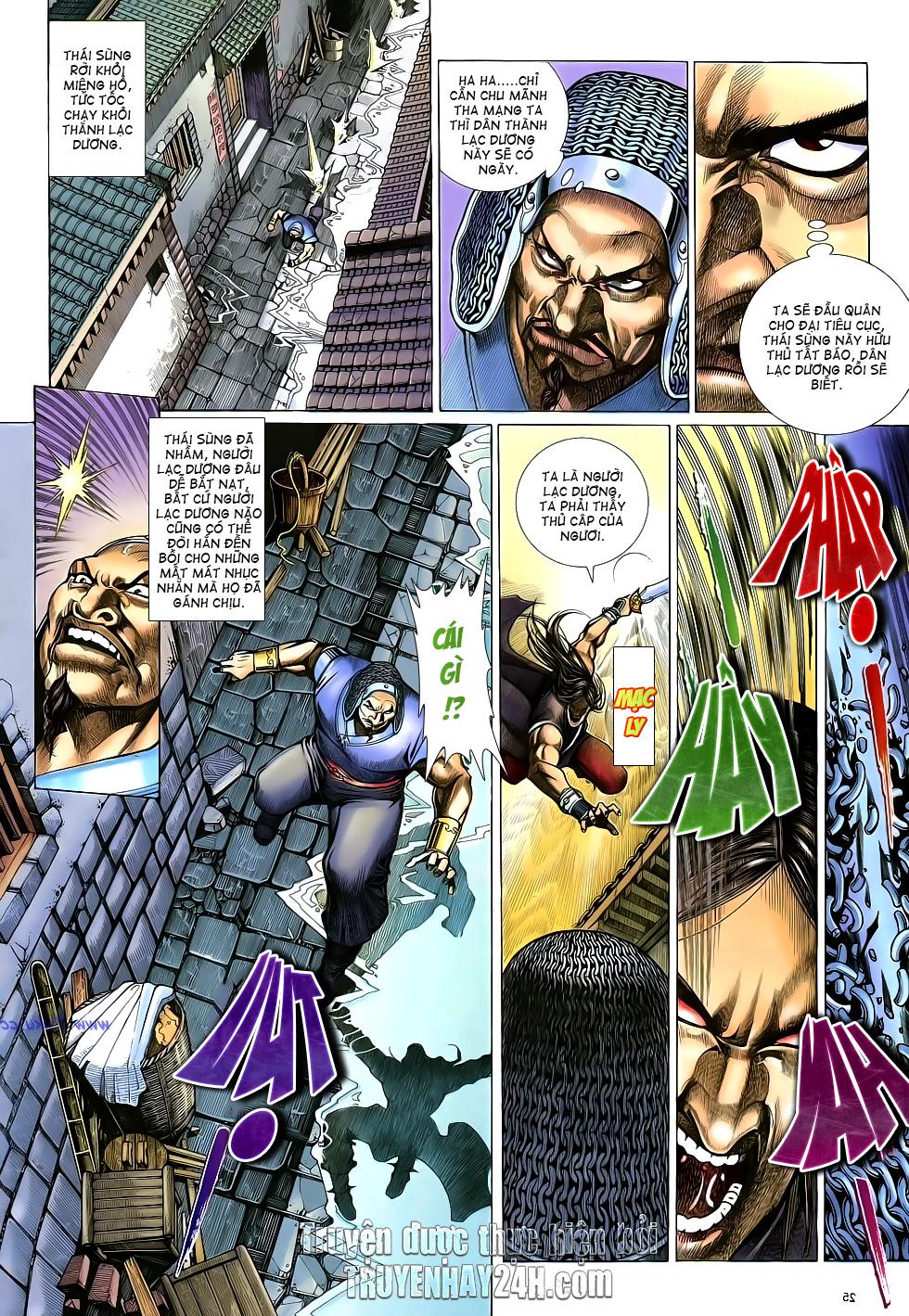 Anh hùng vô lệ Chap 16: Kiếm túy sư cuồng bất lưu đấu  trang 26
