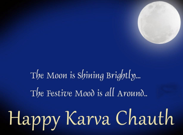 karva-chauth-greeting-cards