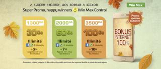 عرض جديد من موبيليس شريحة WIN MAX CONTROL