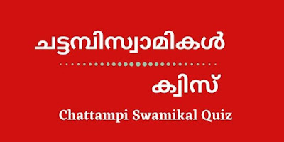 chattampi swamikal class 10 book in malayalam pdf