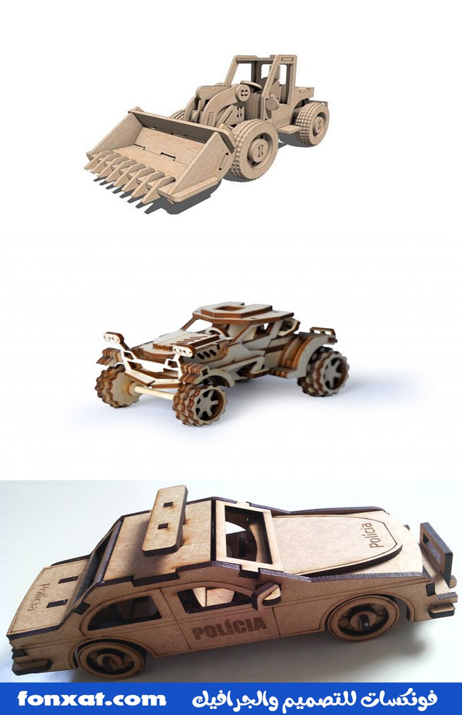Laser Cut Police Laser Cut Wooden Car Front End Loader R 6 Mm dxf File