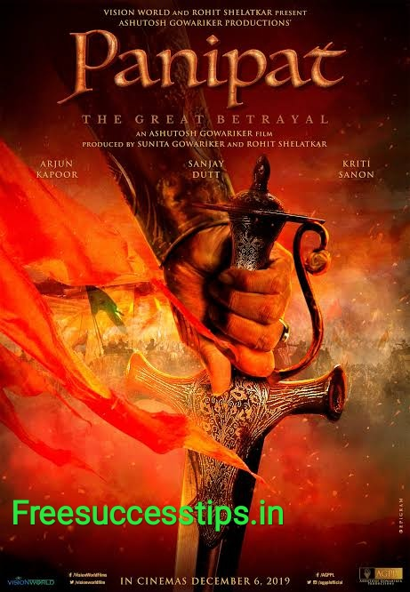 Panipat Full Movie Download Filmywap Pagalworld 720p Hd