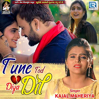 Kajal maheriya new mp3 song free download