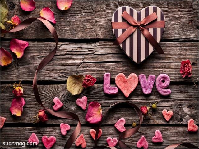 صور حب رومانسيه 28   Romantic love pictures 28