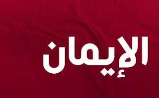 https://kharislalmumtaz.blogspot.com/2020/05/mendidik-hati.html