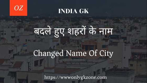 Changed-Name-Of-City