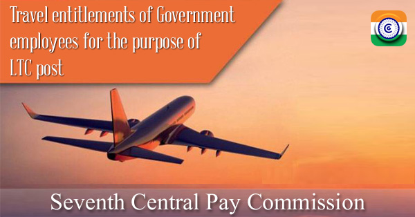 LTC-7th-Pay-Commission-Central-Government-Employees