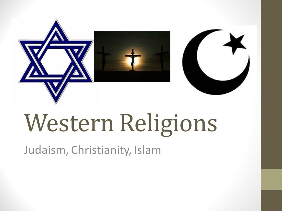 western religions East vs west religions even though the religious experience, or enlightenment, is based on a similar general concept for both the eastern and western religions, the context for that common experience is subject to.