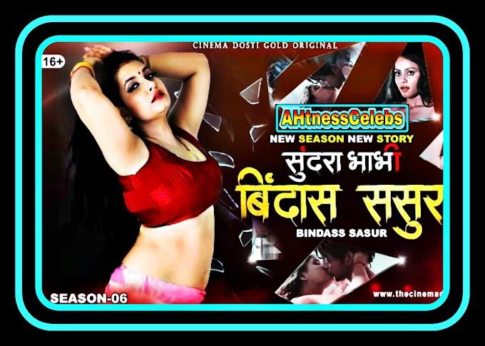 Sundra Bhabhi 6 (2021) - CinemaDosti Originals Hindi Short Film