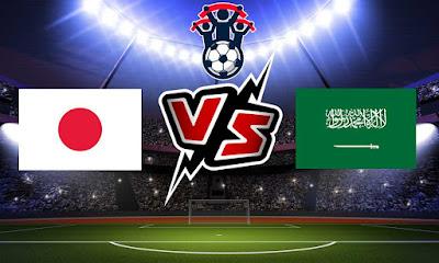 السعودية و اليابان بث مباشر