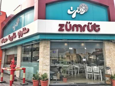 مطعم زمرت الخبر | المنيو ورقم الهاتف واوقات العمل