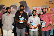 Pelli Chupulu movie success meet-thumbnail-17