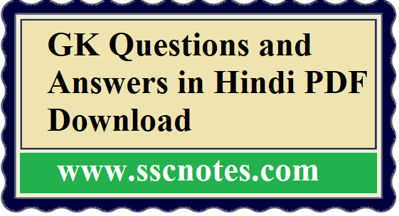 1000 GK Questions and Answers in Hindi PDF Download