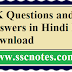 1000 Easy General Knowledge Question and Answers in Hindi PDF Download