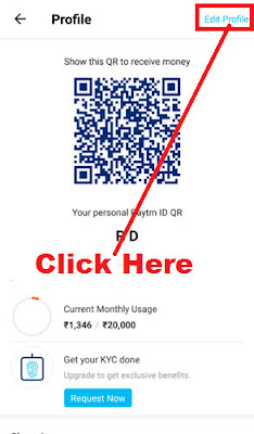 how to change mobile number in paytm account