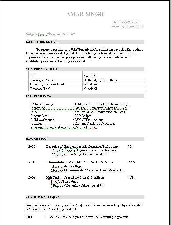 sample for central finance resume abap