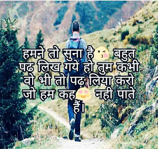 very-sad-shayari-hindi-love-boyfriendjekwkj