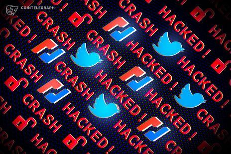 Хакеры захватывают BitMEX