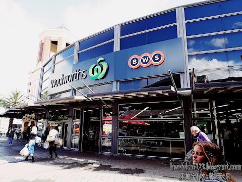 【珀斯购物】珀斯的超级市场 Perth supermarkets| Coles, Wolworth, IGA 购物好去处