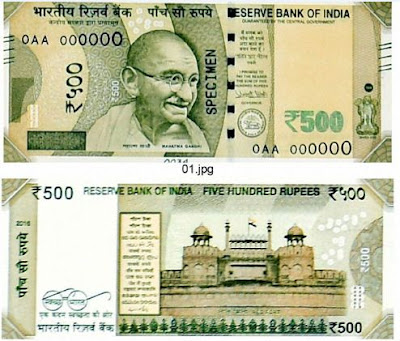 500 Rupees Ki New Note Ke Best Features In Hindi