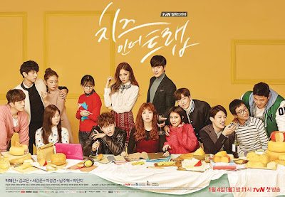 Sinopsis Drama Korea Cheese in Trap Episode 1 – Tamat