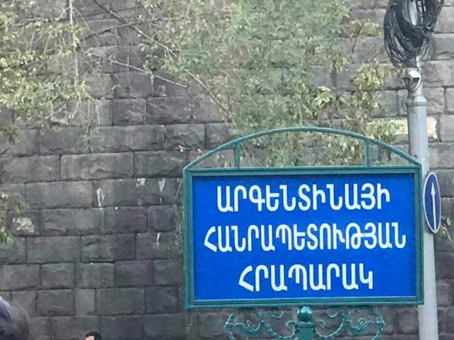 Plaza de la República Argentina en Ereván