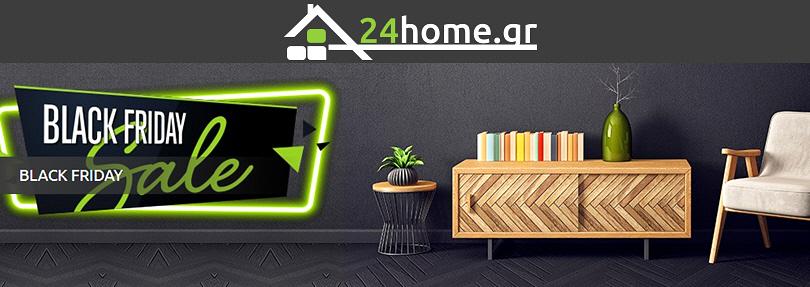 24 home - Black Friday Προσφορές