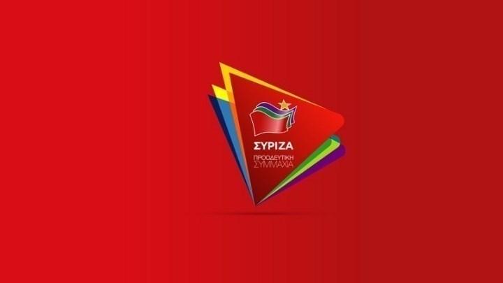 syriza-evros