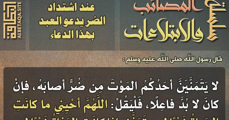 كتاب الله يدعو الجزء الثاني pdf