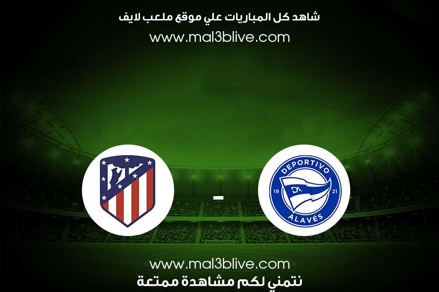 اهداف وملخص مباراة اتليتكو مدريد وديبورتيفو ألافيس
