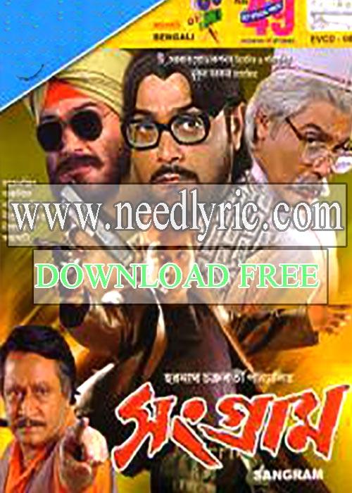 Sangram Kolkatha Bangla Full Movie Prosenjit    Kolkatha Bangla Movie    Needlyric & Bangla Movie