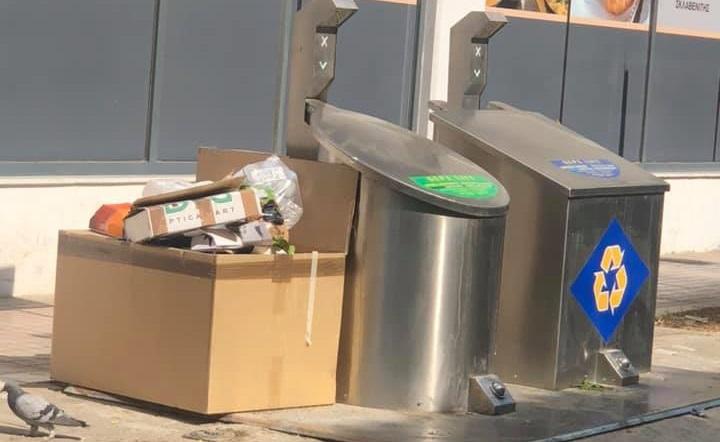 Προειδοποίηση προστίμων στο Άργος για  απόρριψη απορριμμάτων εκτός κάδων