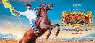 Seema Raja First Look Poster