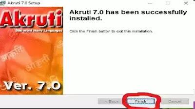 akruti software download free for windows 7 32 bit,